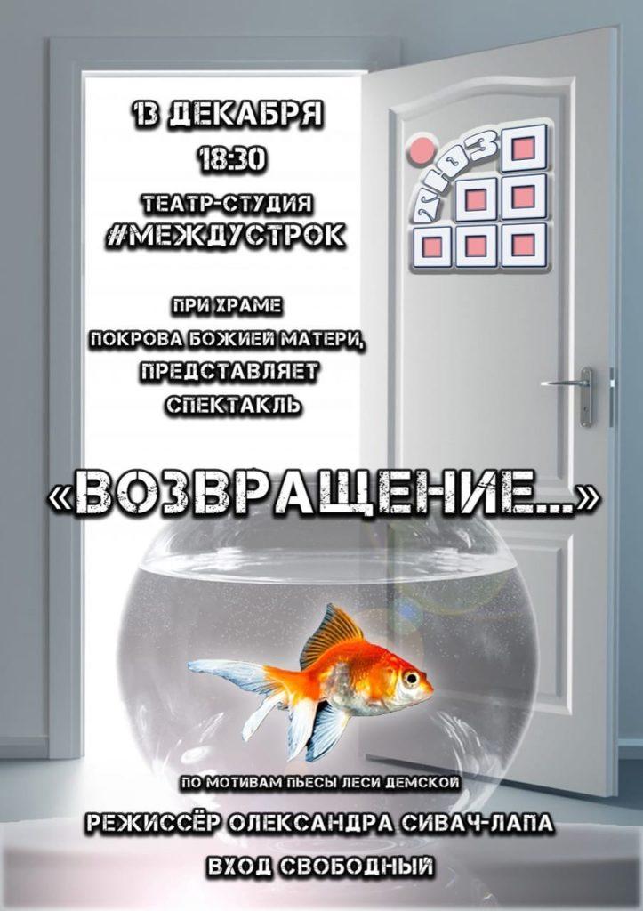 7nUmz2p1aB8